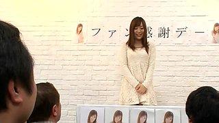 Akane Satozaki Uncensored Hardcore Video