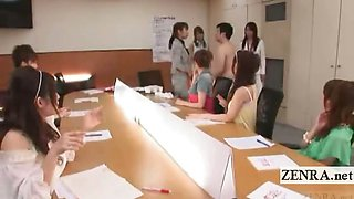 Subtitled Japanese cougars group office CFNM foot play