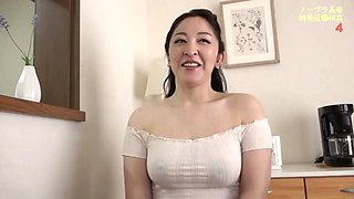 Mother provokes son full video here shorturl at klko0